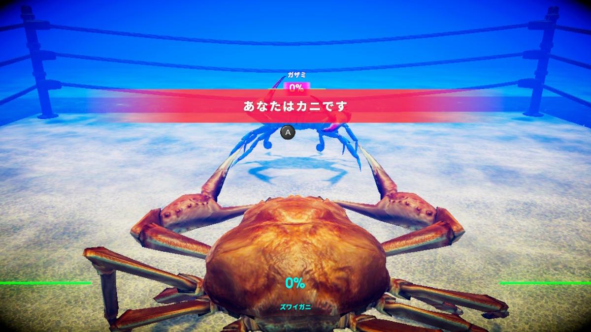 f:id:daikai6:20200820220919j:plain