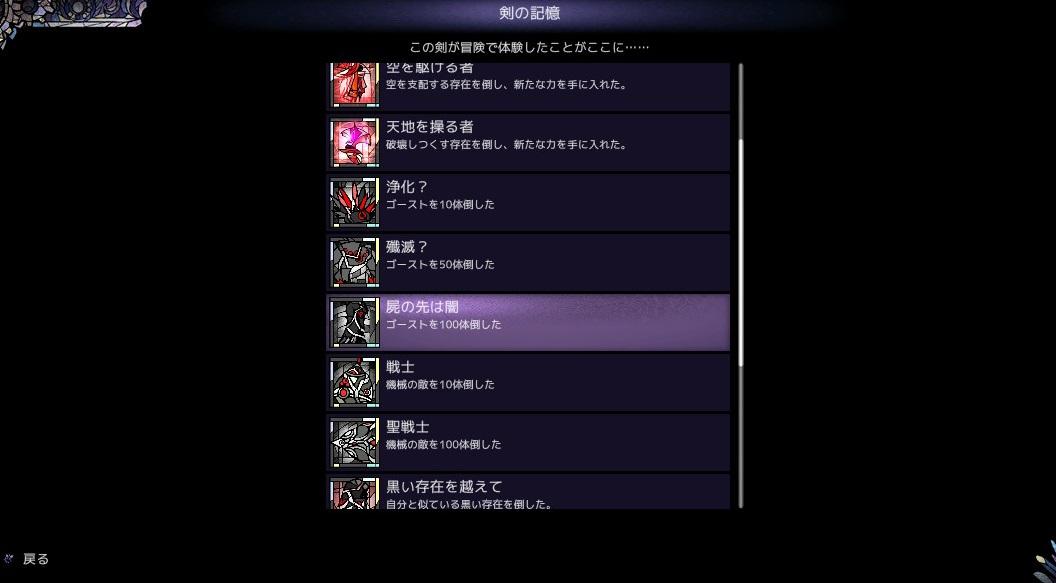 f:id:daikai6:20200823040244j:plain