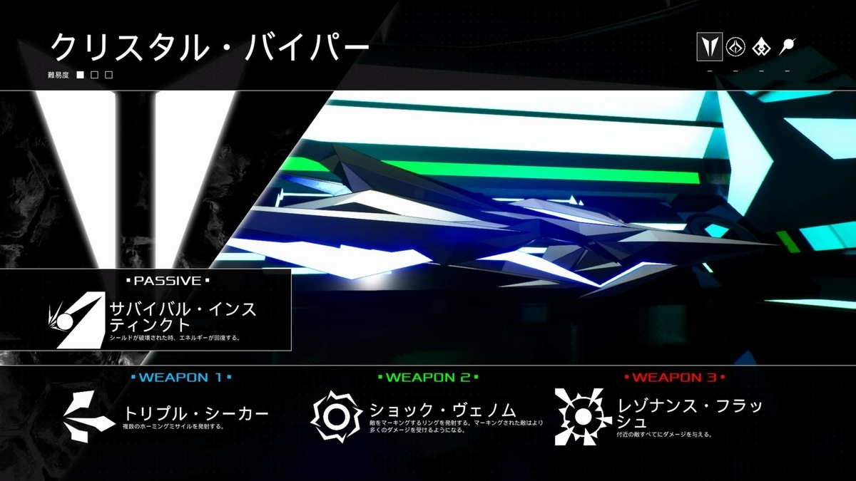 f:id:daikai6:20200825075448j:plain
