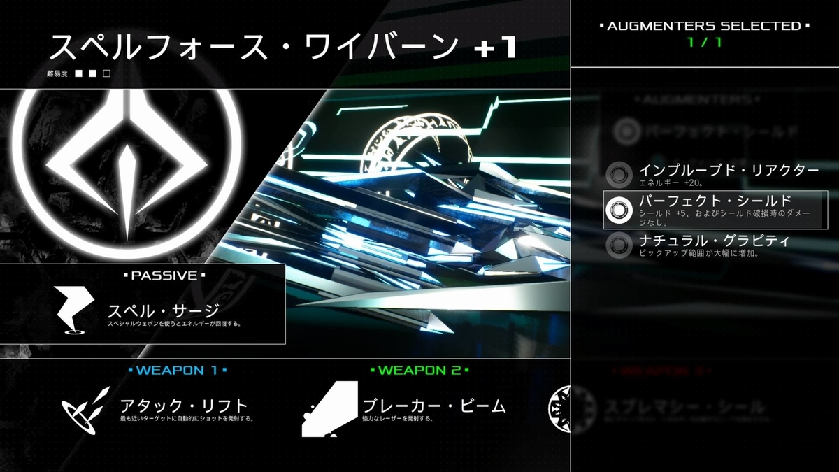 f:id:daikai6:20200825093053j:plain