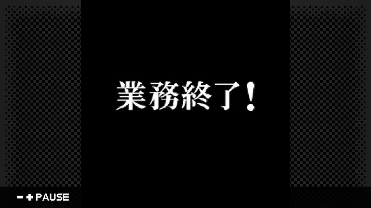 f:id:daikai6:20200825100053j:plain
