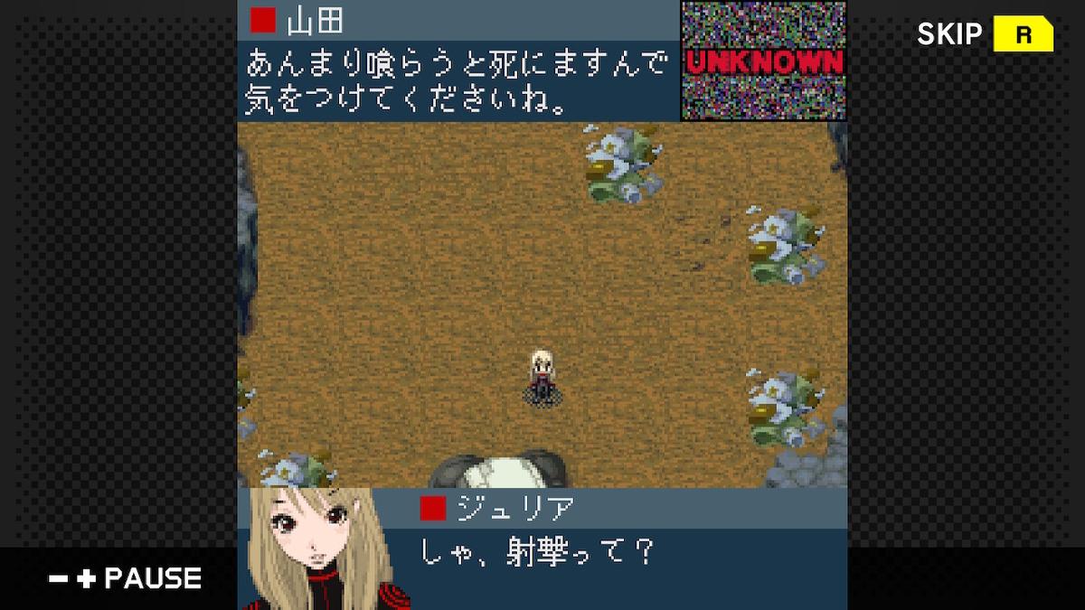 f:id:daikai6:20200825140923j:plain