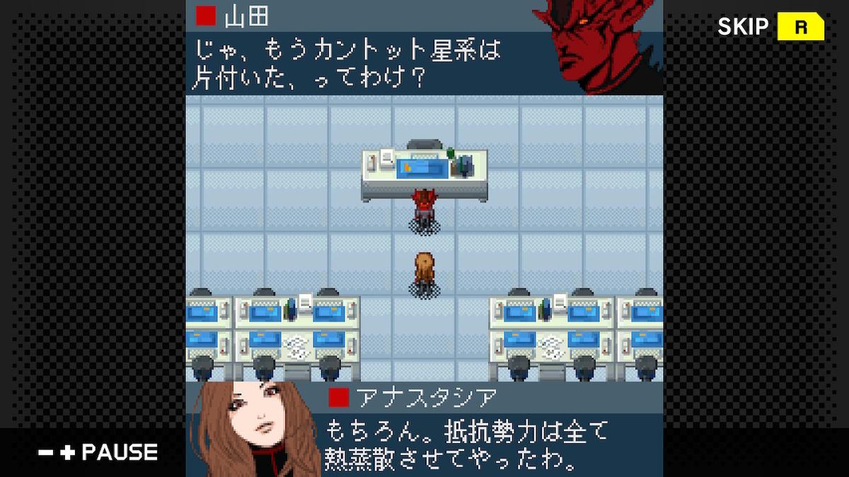 f:id:daikai6:20200825142844j:plain