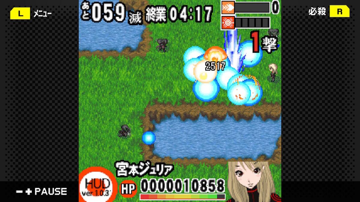 f:id:daikai6:20200825151326j:plain