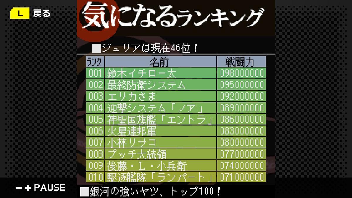 f:id:daikai6:20200825153038j:plain
