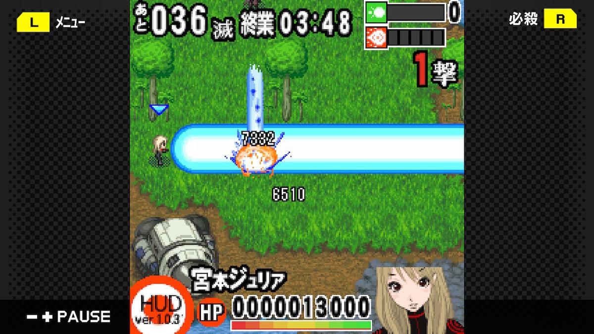 f:id:daikai6:20200825171005j:plain