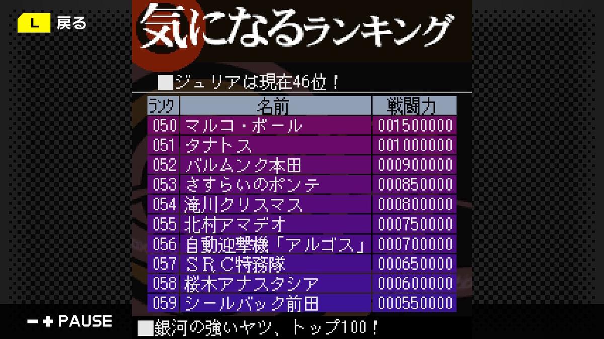 f:id:daikai6:20200825173442j:plain