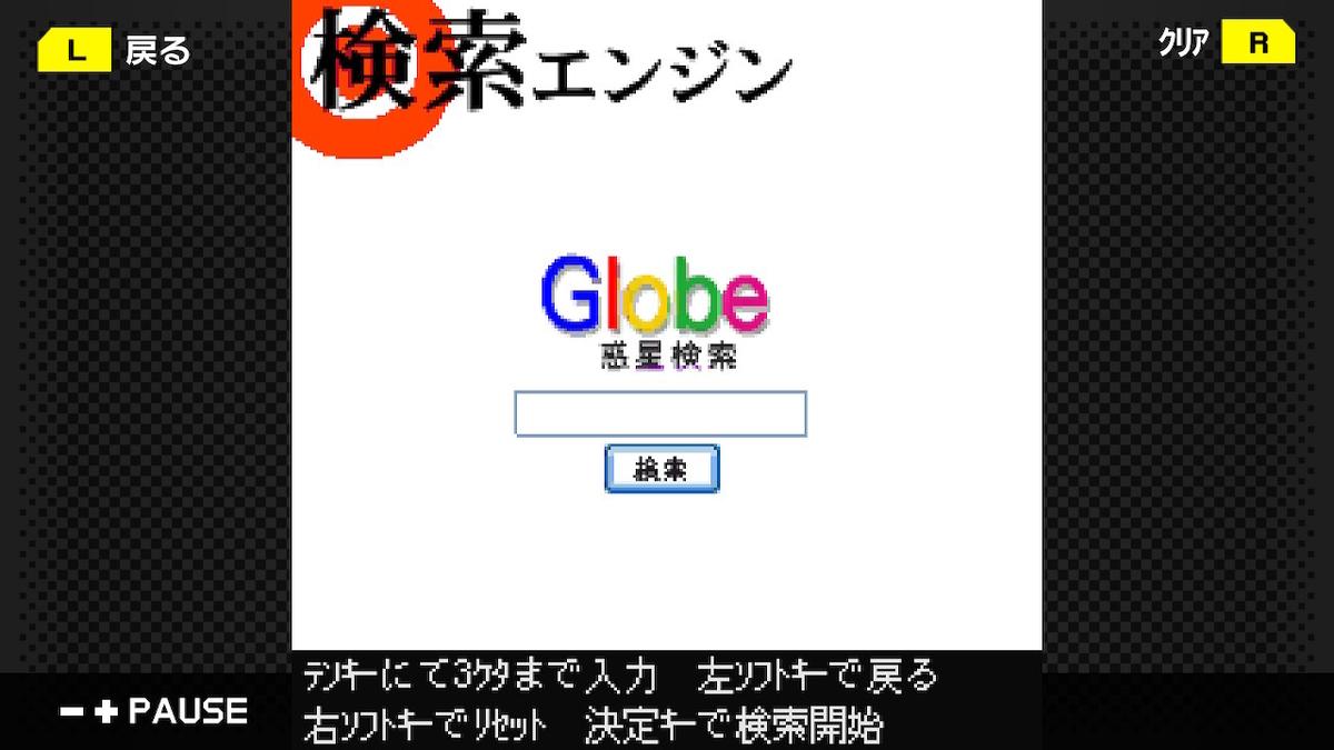 f:id:daikai6:20200825190836j:plain