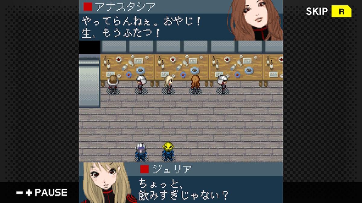 f:id:daikai6:20200825191329j:plain