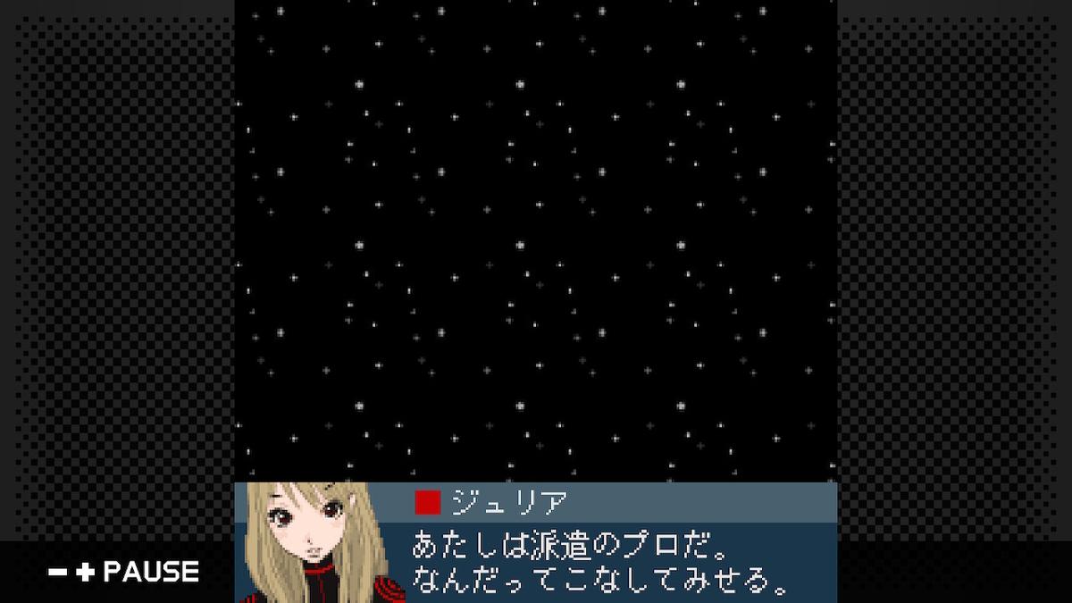 f:id:daikai6:20200825192448j:plain