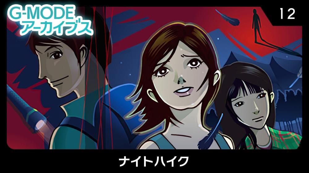 f:id:daikai6:20200825202032j:plain