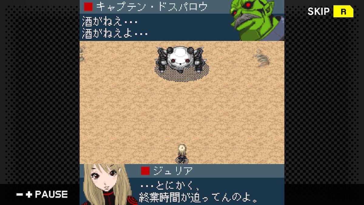 f:id:daikai6:20200825234147j:plain