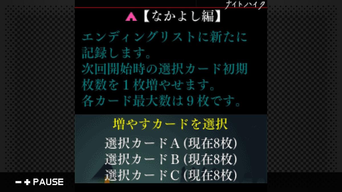 f:id:daikai6:20200826222414j:plain