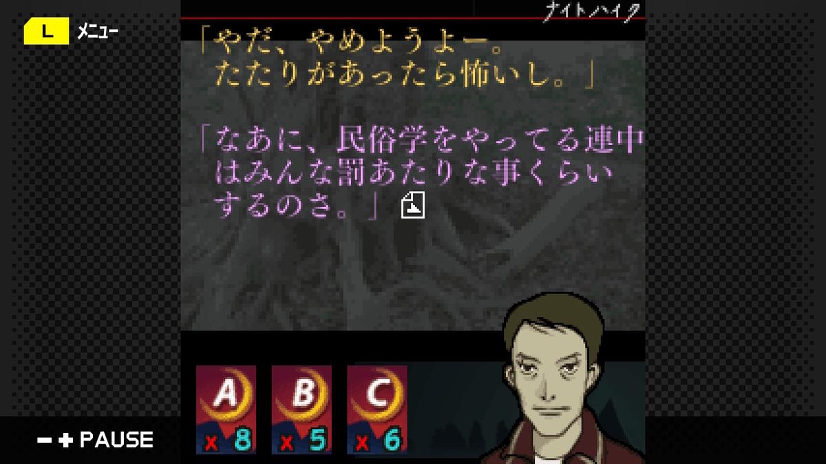 f:id:daikai6:20200826223911j:plain