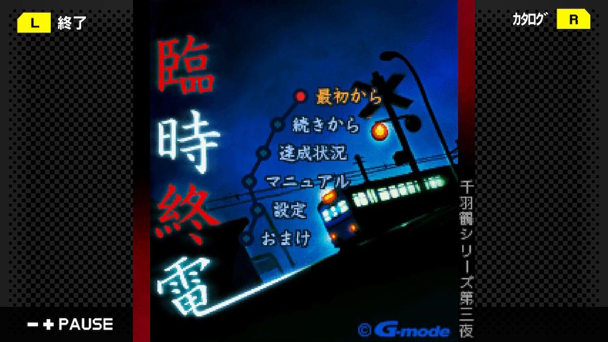 f:id:daikai6:20200828000626j:plain