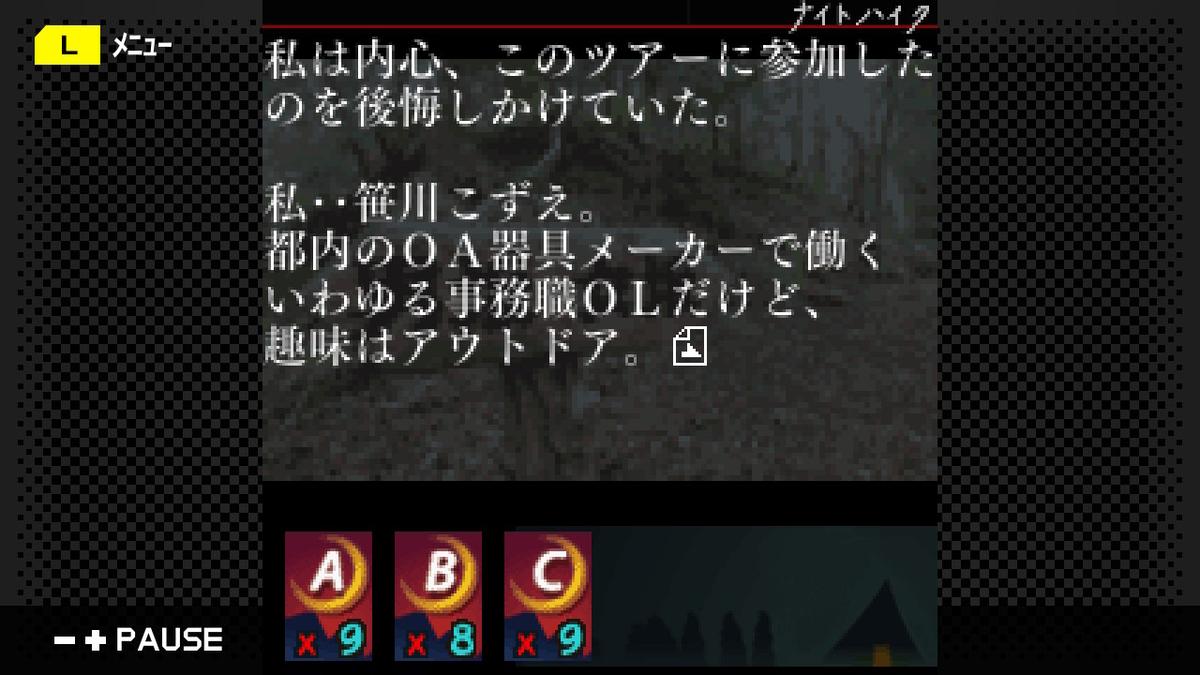 f:id:daikai6:20200828194641j:plain