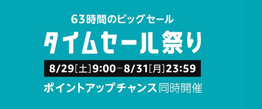 f:id:daikai6:20200830051255j:plain