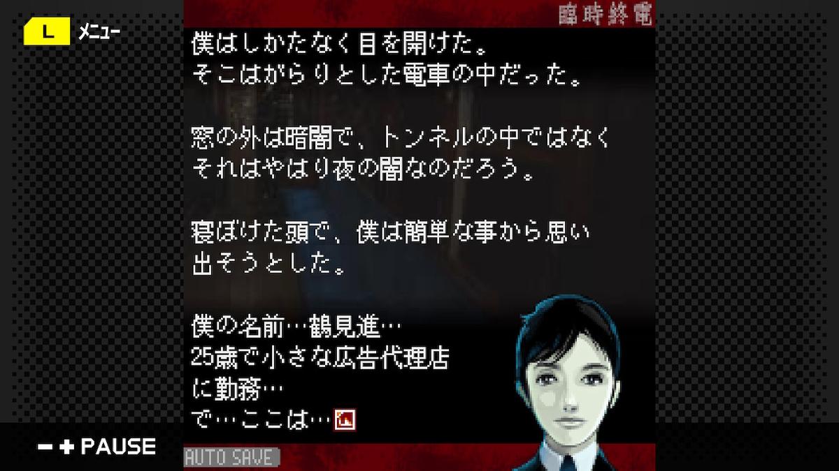 f:id:daikai6:20200831163937j:plain