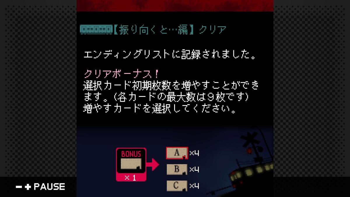 f:id:daikai6:20200831164043j:plain