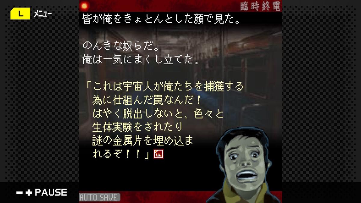 f:id:daikai6:20200831164134j:plain
