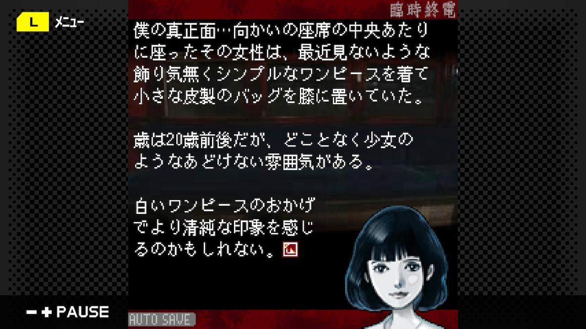 f:id:daikai6:20200831190415j:plain