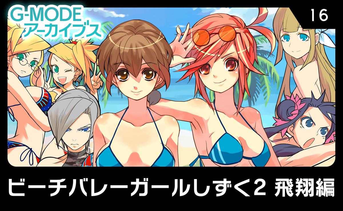 f:id:daikai6:20200831194031j:plain