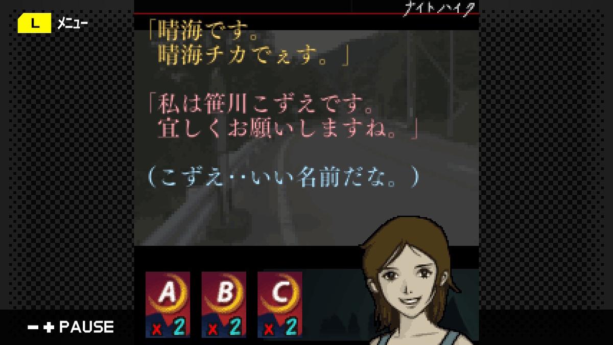 f:id:daikai6:20200901165650j:plain