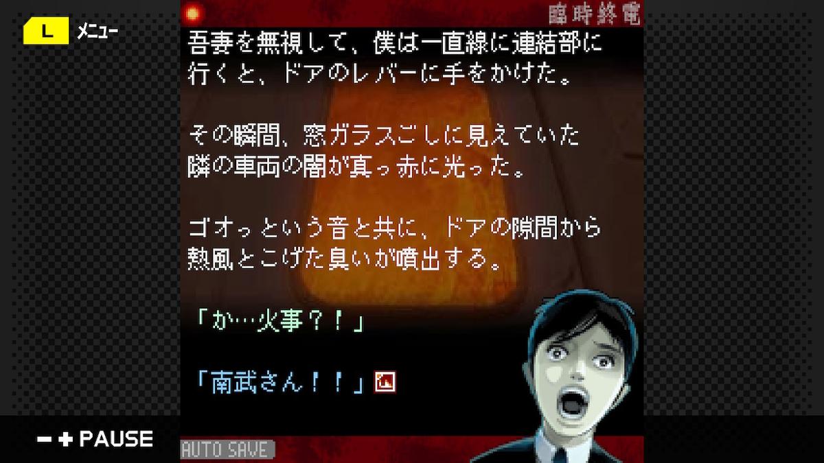 f:id:daikai6:20200901174920j:plain
