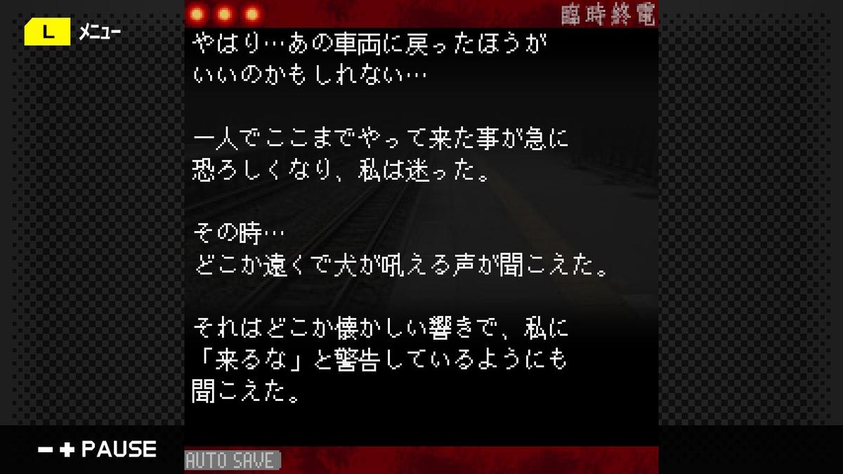 f:id:daikai6:20200901175453j:plain