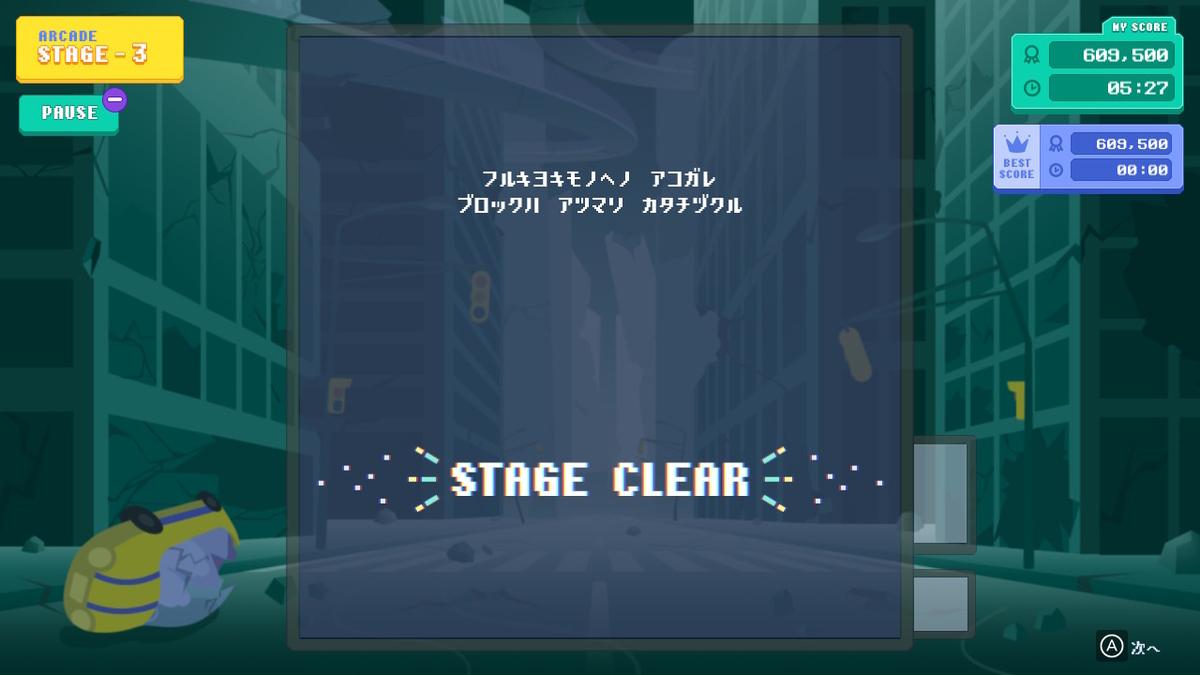 f:id:daikai6:20200905131351j:plain