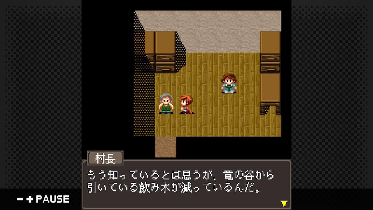 f:id:daikai6:20200905135734j:plain