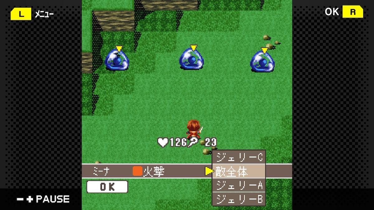 f:id:daikai6:20200905135918j:plain