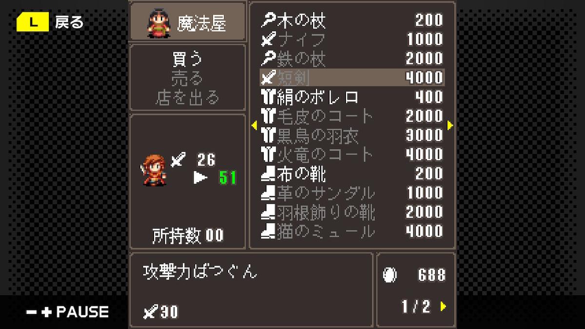 f:id:daikai6:20200905141049j:plain