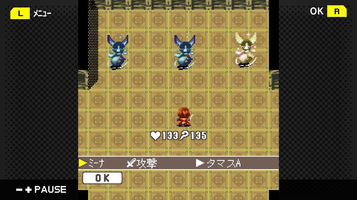 f:id:daikai6:20200905141533j:plain