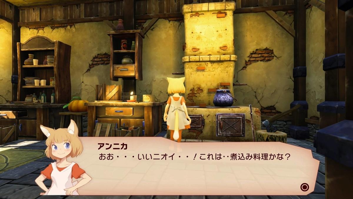 f:id:daikai6:20200910161059j:plain