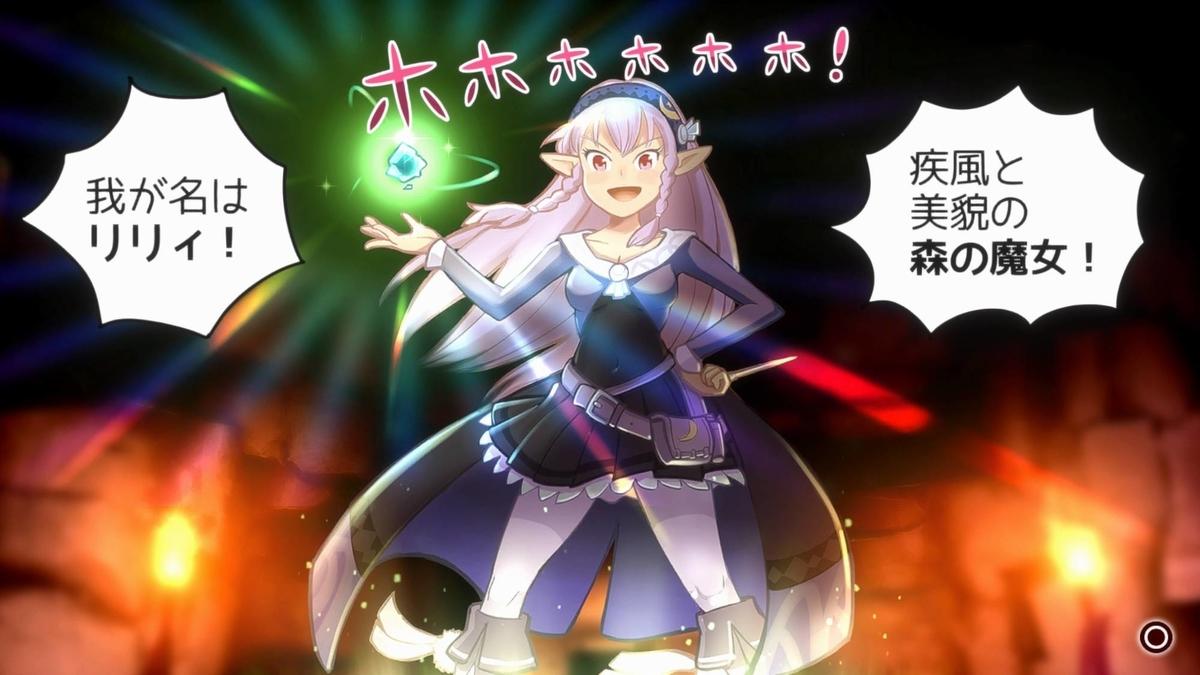 f:id:daikai6:20200910190421j:plain