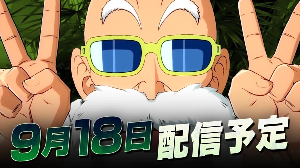 f:id:daikai6:20200914234634j:plain