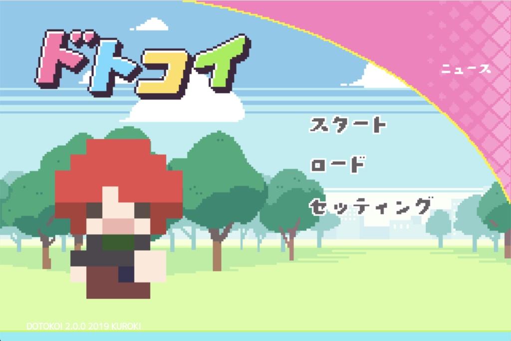 f:id:daikai6:20200916171347j:plain