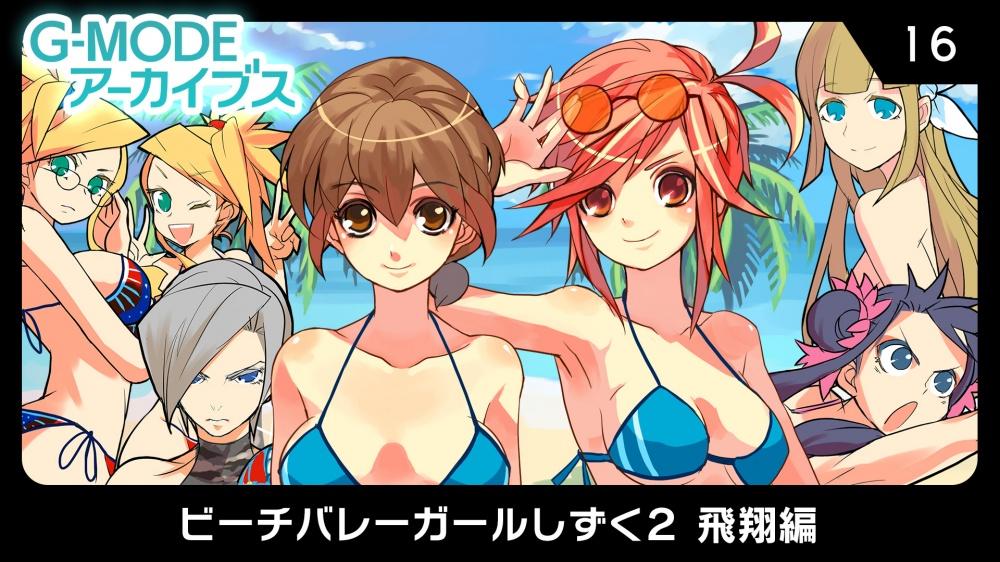 f:id:daikai6:20200917023845j:plain