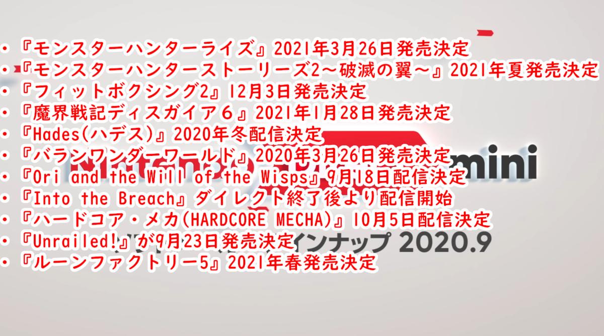f:id:daikai6:20200918021103p:plain