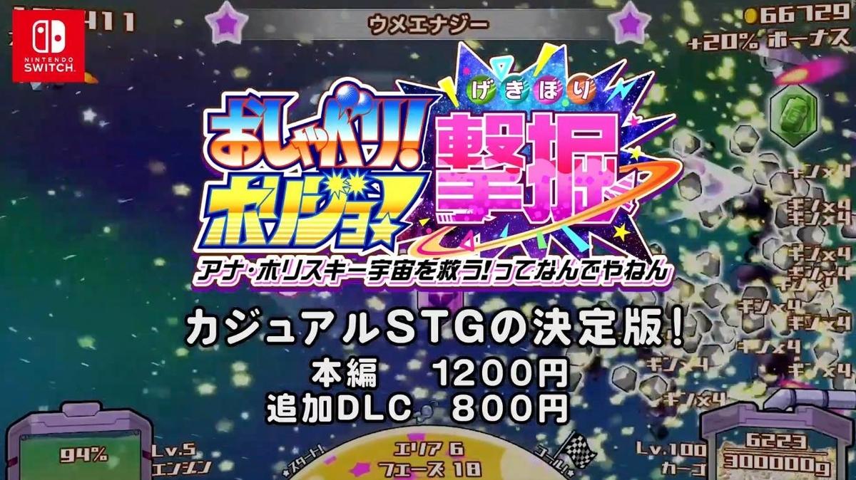 f:id:daikai6:20200918081727j:plain