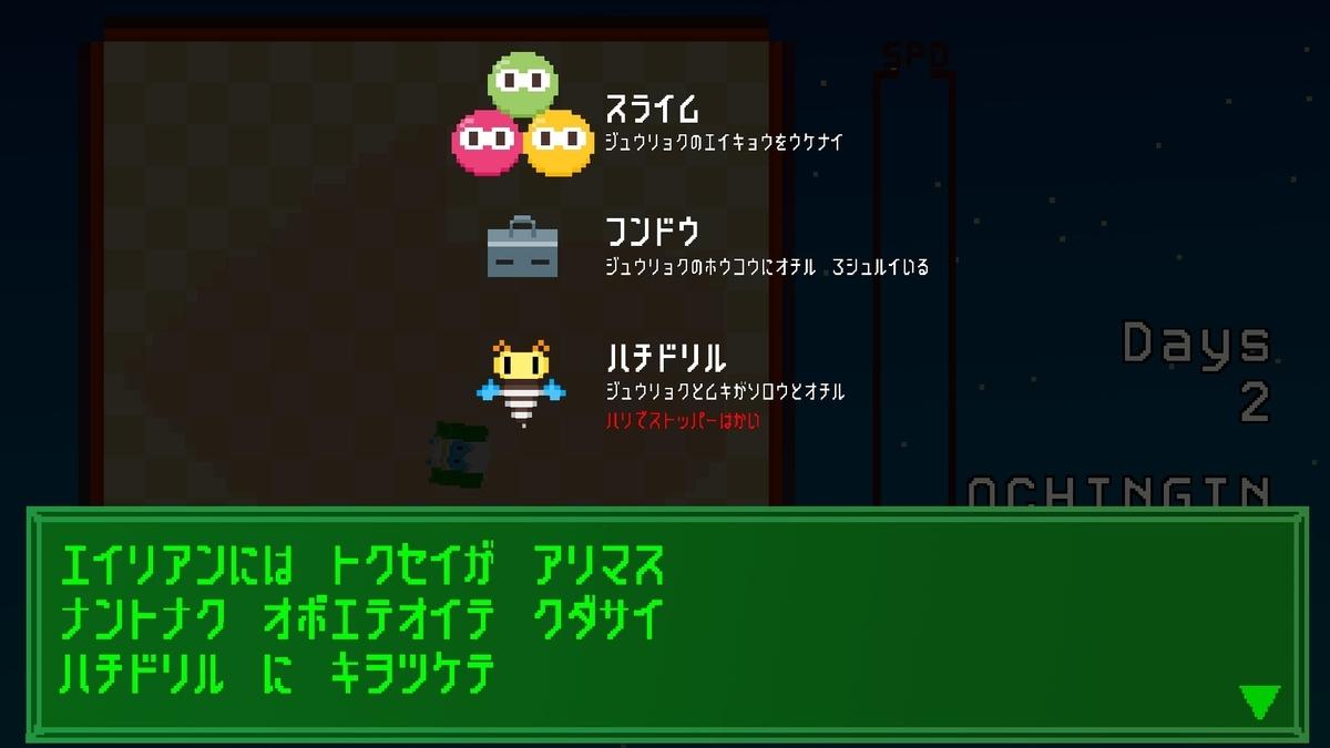 f:id:daikai6:20200919224808j:plain