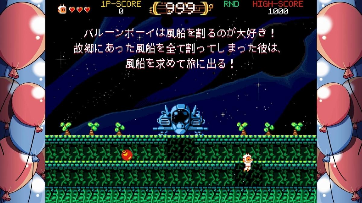 f:id:daikai6:20200920005842j:plain