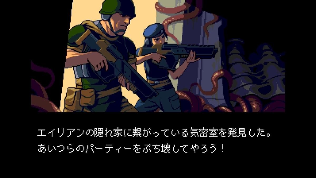 f:id:daikai6:20200921100327j:plain