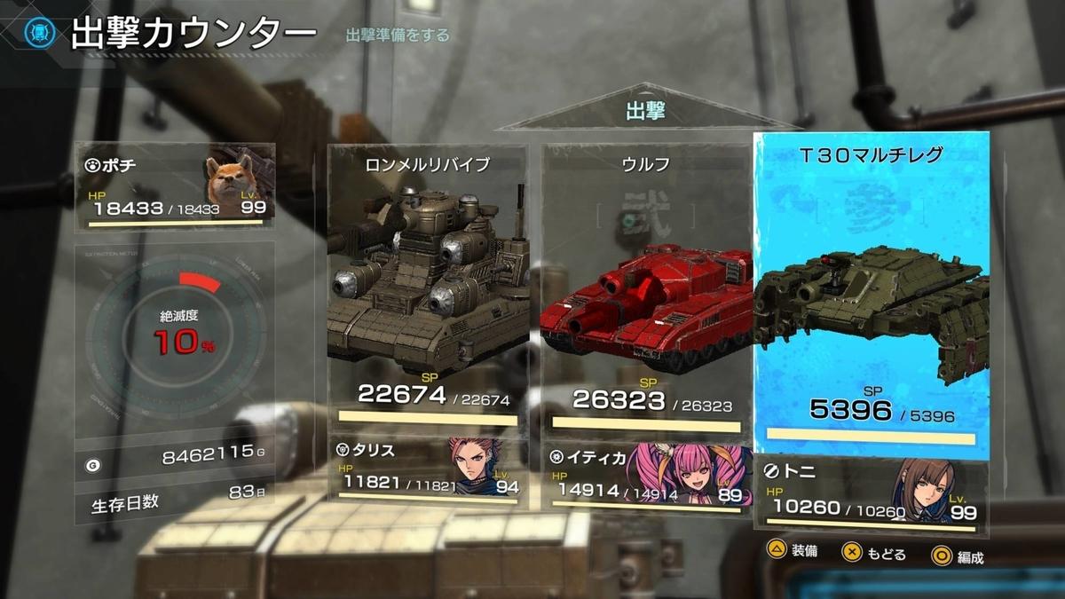 f:id:daikai6:20200921110756j:plain