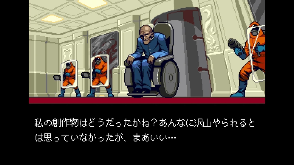 f:id:daikai6:20200921150828j:plain