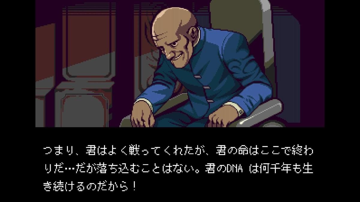 f:id:daikai6:20200921171834j:plain
