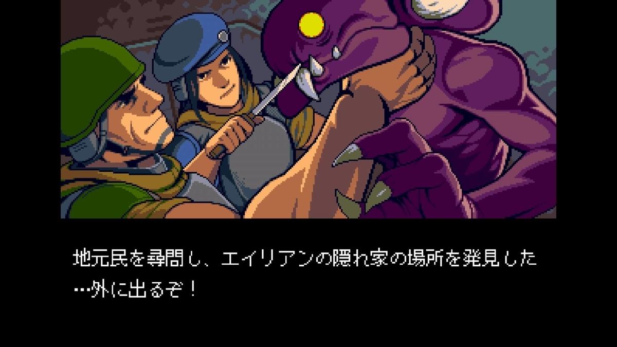 f:id:daikai6:20200921184733j:plain