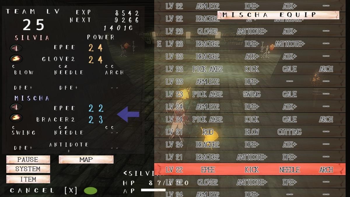 f:id:daikai6:20200922225737j:plain