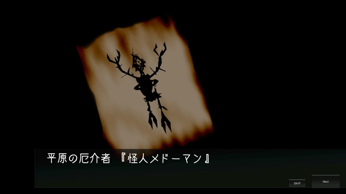 f:id:daikai6:20200922230214j:plain